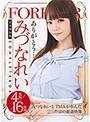 みづなれい COMPLETE BOX16時間 【DISC.3&4】