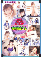 「NONSTOP 今宿まこと」のパッケージ画像