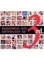 BIGMORKAL DVD ANTHOLOGY 50 3rd