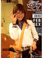 「Tony february SEX」のパッケージ画像