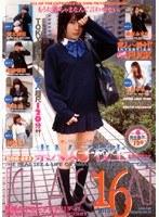 「素人女子校生 [CLASS-A]phase16」のパッケージ画像