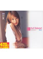 「Full Volume! 西田美沙[Blue]」のパッケージ画像