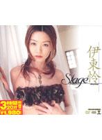 「Stage 伊東怜」のパッケージ画像