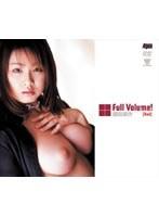 「Full Volume! 西田美沙[Red]」のパッケージ画像