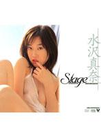 「Stage 水沢真奈」のパッケージ画像