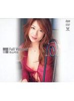 「Full Volume! 青山可奈」のパッケージ画像