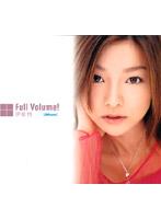 「Full Volume! 伊東怜[Blue]」のパッケージ画像