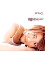 「Full Volume! 佐々木リエ」のパッケージ画像