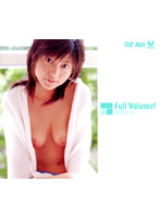 「Full Volume! 涼果りん」のパッケージ画像