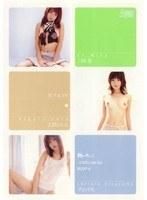 「恋するAV」のパッケージ画像