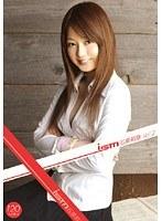 ism 石原莉奈 Vol.2