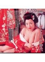 「バーチャル江戸時代」のパッケージ画像