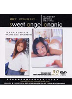 「sweet angel onanie」のパッケージ画像