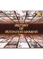 「HISTORY OF HOT ENTERTAINMENT VOL.2」のパッケージ画像