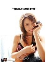 「爆乱 BAKURAN 桜庭彩」のパッケージ画像