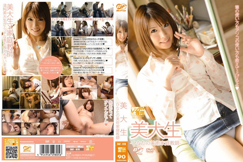 [JAV Streaming]BF-078