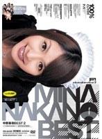 「MINA NAKANO BEST 2」のパッケージ画像