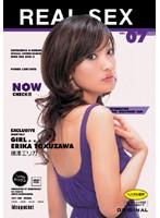 REAL SEX VOL.07 徳澤エリカ