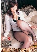 「匂いたつパンストの誘惑 ~肉感的な美人母・咲樹のムチムチ美脚~ 愛川咲樹」のパッケージ画像