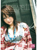 「kawaii* kawaii girl 01 姫咲りりあ」のパッケージ画像