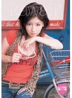 「kawaii* mao♪02 真央♪」のパッケージ画像