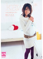 kawaii* kawaii girl 04 国生みさき
