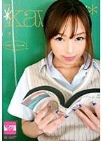 学校でセックchu☆ 渚