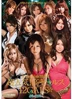 「kira☆kira BEST 超人気!高セールス12GALS☆」のパッケージ画像