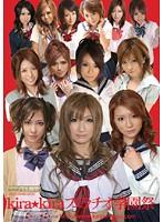 kira☆kira フェラチオ学園祭