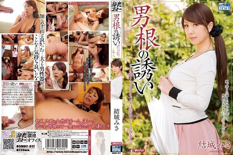 色白ムッチリボディの人気アダruto無料動画女優