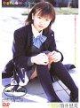 みるきぃHiスクール。 酒井里美 #105
