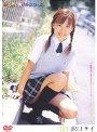 みるきぃHiスクール。 沢口ケイ #121
