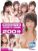 「MOODYZ 2006年1月〜4月作品集」のパッケージ画像