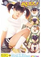 「みるスポ!竹内優美子」のパッケージ画像