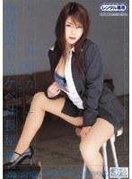 「オチンチン入れちゃう。 我社のドスケベ社長秘書 川村カンナ」のパッケージ画像