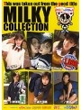 MILKY COLLECTION 2004 VOL.2
