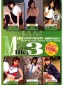 MILKY COLLECTION VOL.3