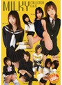 MILKY COLLECTION VOL.6