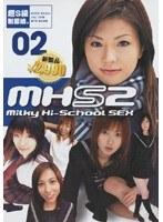 「MHS2 02」のパッケージ画像