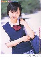 「みるきぃHiスクール。 めろん #125」のパッケージ画像