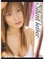 美竹涼子DVDレンタル