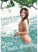 PARADISE 柚木ティナ
