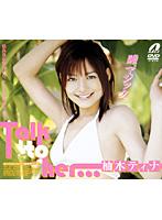 「Talk to her… 柚木ティナ」のパッケージ画像