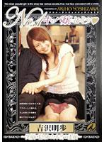 No.1キャバ嬢のヒ・ミ・ツ(MAX-A)【xv-431】
