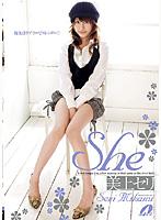 「She 美上セリ」のパッケージ画像