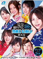 Watch MAX GIRLS Oversized Issue