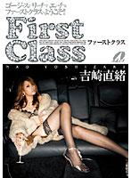 Watch First Class -  Nao Yoshizaki