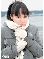 「School days 藤崎セシル」のパッケージ画像