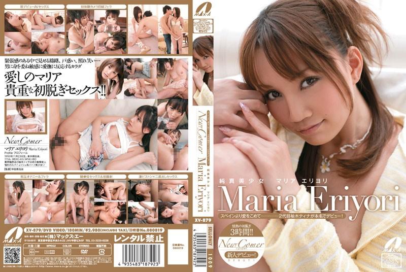 60xv879pl XV 879 Maria Eriyori   New Comer AV Debut