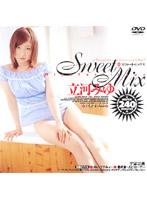 「Sweet Mix 立河みゆ」のパッケージ画像